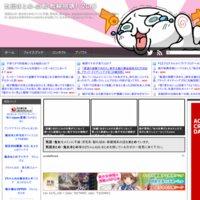 気団まとめ-血戦 戦線崩壊!(2CH)