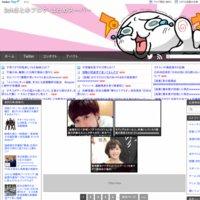 2chまとめブログ・まとめスーパー