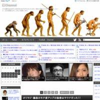 爆Channel
